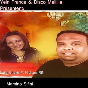 Mamino Sifini | Laila Chakir