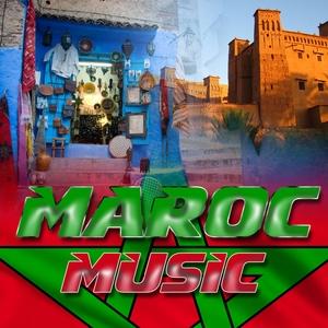 Maroc Music | Mohamed Rouicha