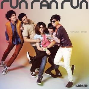 อย่าเซ | Run Ran Run