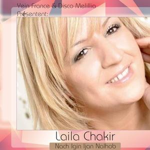 Nach Igin Ijan Nalhob | Laila Chakir