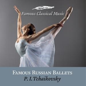 Famous Russian Ballets | Klaus-Peter Hahn