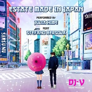 Estate Made in Japan | Julia Hime