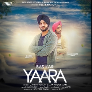 Bas Kar Yaara | Mavinder Mani