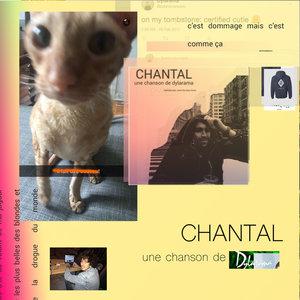 Chantal | Dylarama