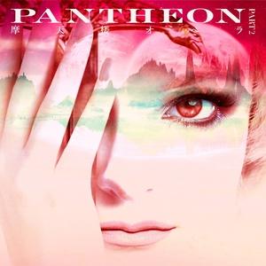 PANTHEON, Pt. 2 | Matenrou Opera