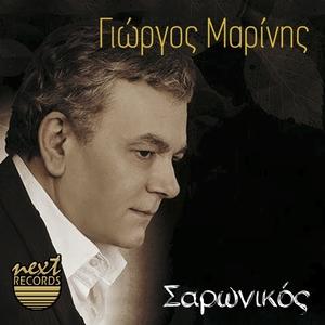 Saronikos | Giorgos Marinis