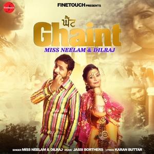 Ghaint | Dilraj