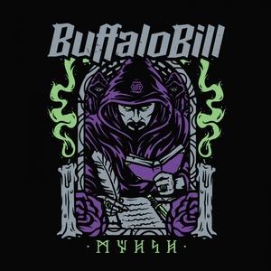 Myisi | Buffalo Bill