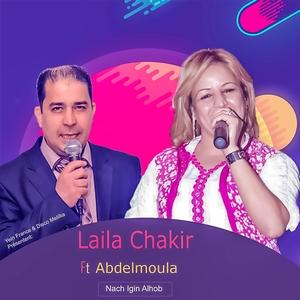 Nach Igin Alhob   Laila Chakir