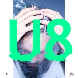 U8 | AB Syndrom