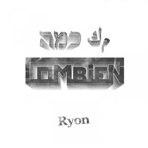 Combien | Ryon