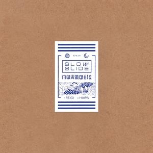 Reigi/Haipa | Slowglide