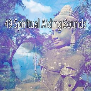 49 Spiritual Aiding Sounds   White Noise Meditation