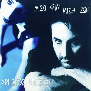 Miso Fili, Misi Zoi | Christos Natsios