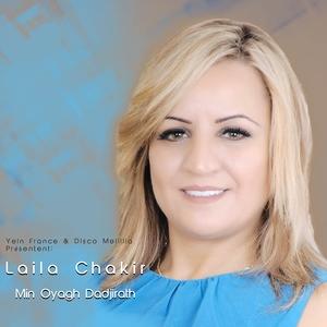 Min Oyagh Dadjirath | Laila Chakir