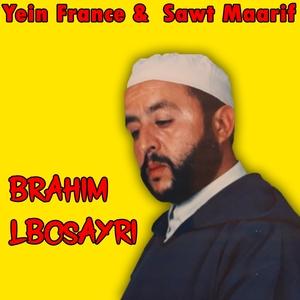 Albiro Belwalidayn   Brahim Lbosayri
