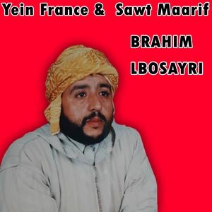 Azohd | Brahim Lbosayri
