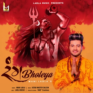 Ranng Bholeya | Mani Ladla