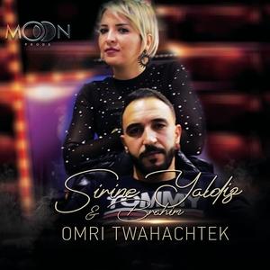 Omri Twahechtek   Brahim