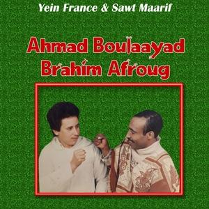 Tandamt   Ahmad Boulaayad