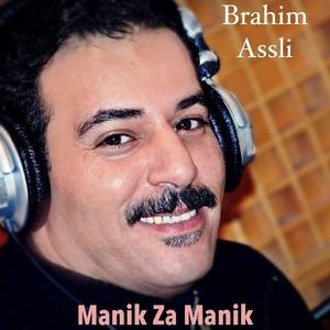 Manik Za Manik   Brahim Assli