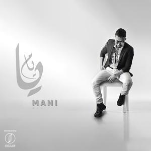 Ya Yam | Mani