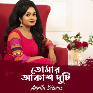 Tomar Akash Duti | Arpita BIswas