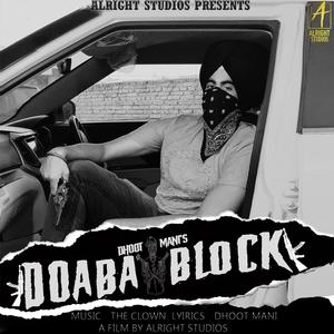 Doaba Block | Dhoot Mani