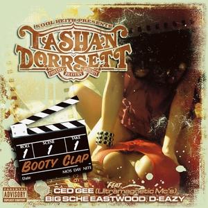 Booty Clap - EP   Kool Keith