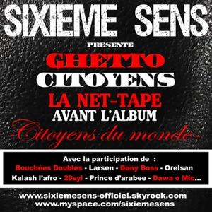 Ghetto Citoyens | Sixième Sens