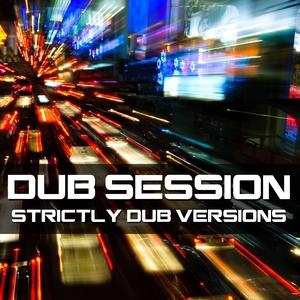 Dub Session | Sebastian Krieg