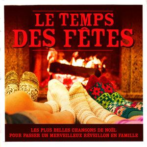 Le temps des fêtes! (Les plus belles chansons de Noël pour passer un merveilleux réveillon en famille) | Joseph Lafitte