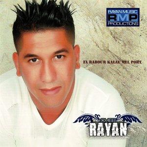 El babour kalae mel port | Cheb Rayan