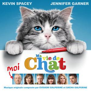 Ma vie de chat (Bande originale du film) | Sacha Galperine