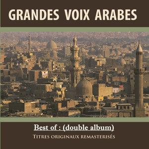 Best of: Grandes voix arabes (Double album remasterisé) | Fairuz
