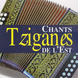 Chants tziganes de l'Est | Rada Volchanikova