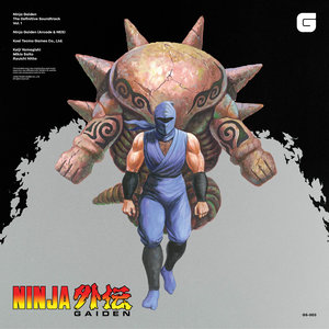 Ninja Gaiden The Definitive Soundtrack, Vol. 1 | Koei Tecmo Games Co., Ltd.