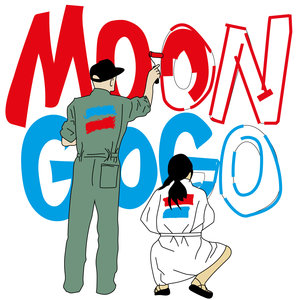 Chulgang   Moon Gogo