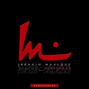 Diasporas | Ibrahim Maalouf
