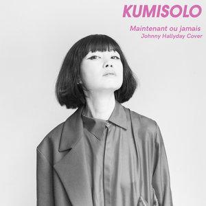 Maintenant ou jamais | Kumisolo