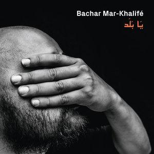 Ya Balad | Bachar Mar-Khalifé