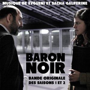 Baron noir (Bande originale des saisons 1 et 2) | Sacha Galperine