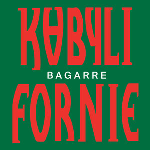 KABYLIFORNIE | Bagarre