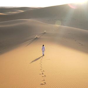 Dune Solitaire | AJA