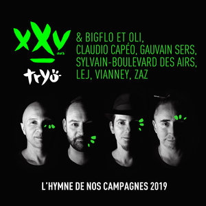 L'hymne de nos campagnes 2019 | Tryo