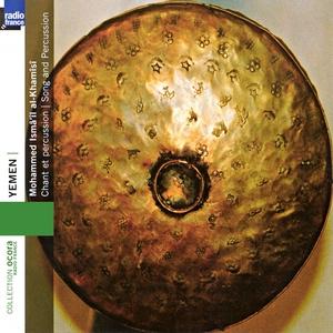 Yemen, Chant et percussion | Mohammed Ismâ'il al-Khamîsî