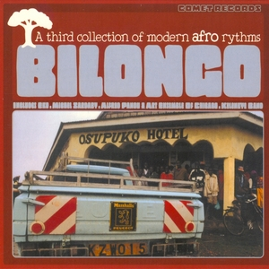 Various Bilongo | Alfred Panou