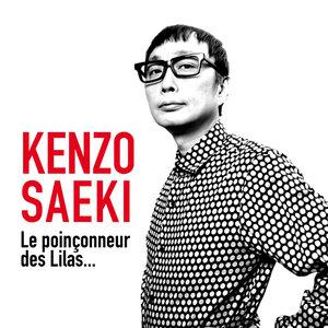 Le poinçonneur des Lilas... | Kenzo Saeki