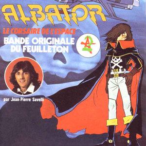 Albator, le corsaire de l'espace (Bande originale du feuilleton) - Single | Eric Charden