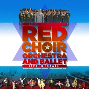 Live in Israel | The Red Army Choir of the National Guard of Russia